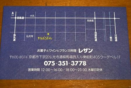 RIMG0626