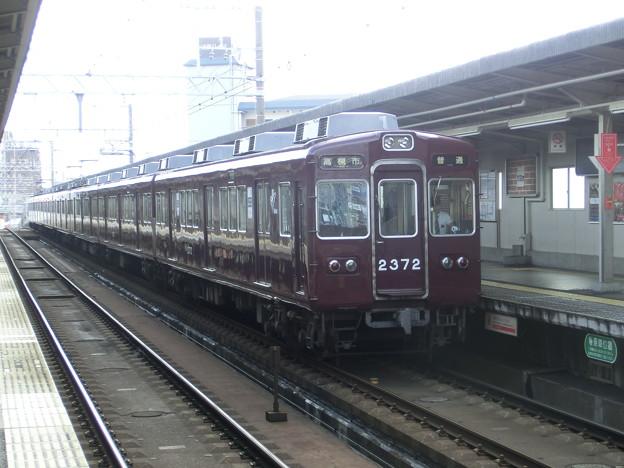 阪急:2300系(2313F)-02