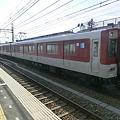 Photos: 近鉄:5800系(5802F)-01