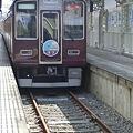 Photos: 阪急:8300系(8311F)-02