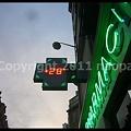 Photos: P2880137
