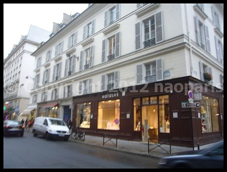 Boutique swarovski paris - Magasin natalys paris ...
