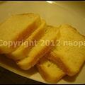 Photos: P3070156
