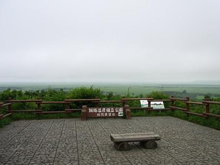 4釧路湿原