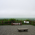 Photos: 4釧路湿原