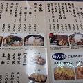 Photos: つる福メニュー