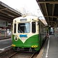 写真: 恵美須町駅