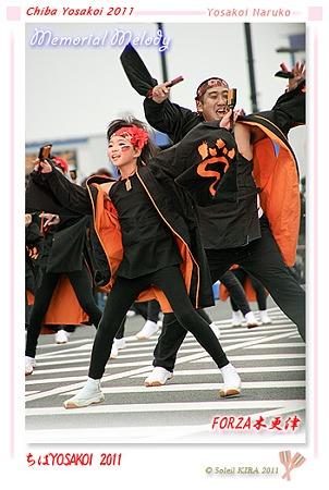 FORZA木更津 _01 - ちばYOSAKOI 2011