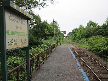 豊ヶ岡駅1