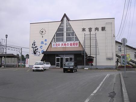 木古内駅3