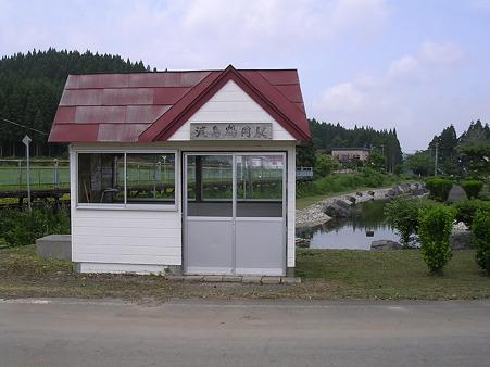 渡島鶴岡駅待合室