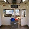 Photos: 伊賀鉄道 200系 SE54車内