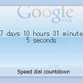 写真: Operaスピードダイヤルエクステンション:Speed dial countdown
