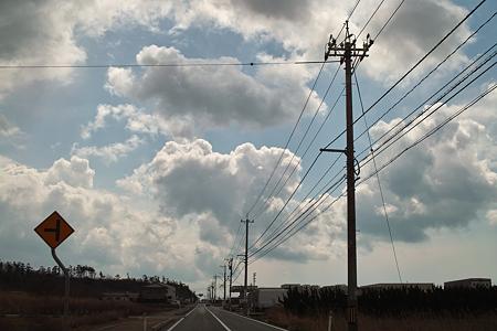 cloud04072012dp2-01