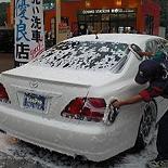 洗車好きなおやじ