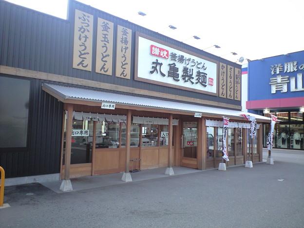 丸亀製麺2012.03 (1)