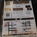 Photos: キャリー・リー皆生店menu (17)