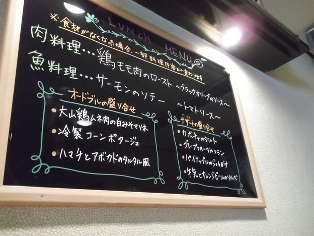 ビストロ・マロン2012.06 (03)