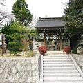 Photos: 三木城