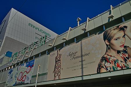 新宿駅SDIM0065