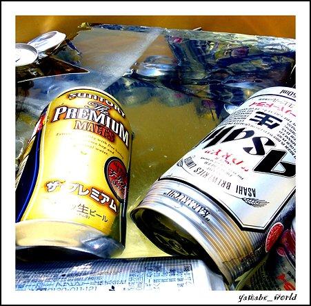 第31回モノコン ビール