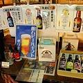 明石江井島酒館03