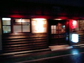写真: 120213_1740~0001