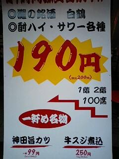 写真: 120307_1419~0001