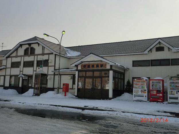 伊達紋別駅.1