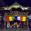 写真: 蓮馨寺