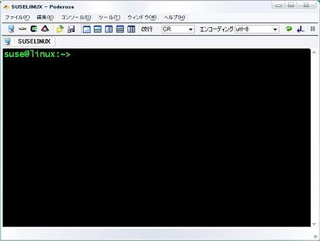 SUSE Linux - poderosa7