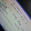写真: @ICHIKAWA_MIKA さっそく今日、トークライブのチケット買って来ましたよぉ...