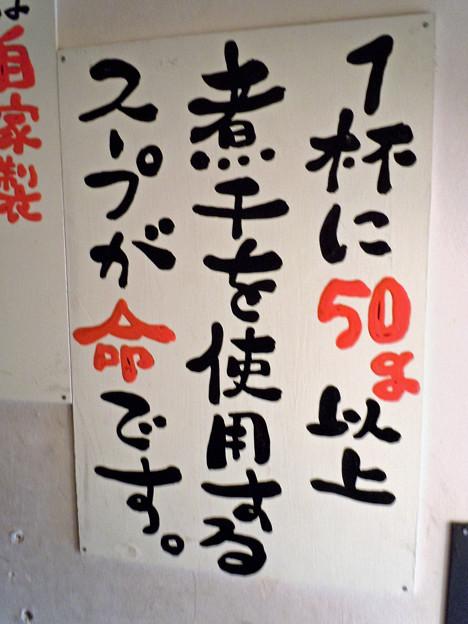 凪 新宿ゴールデン街?