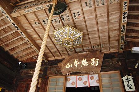 2011年08月14日_DSC_1044雷山千如寺大悲王院