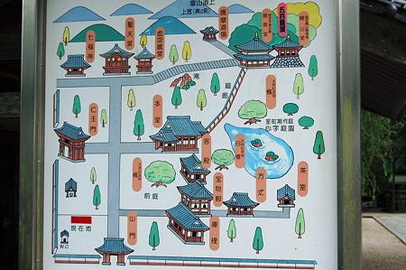 2011年08月14日_DSC_1077雷山千如寺大悲王院境内図