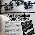 Ambassadeur5000Series