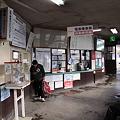Photos: 十和田観光電鉄 三沢駅 出札窓口