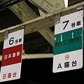 直江津駅 乗車案内板