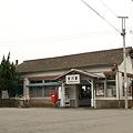 Sasagawa station