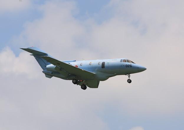 着陸するU-125A