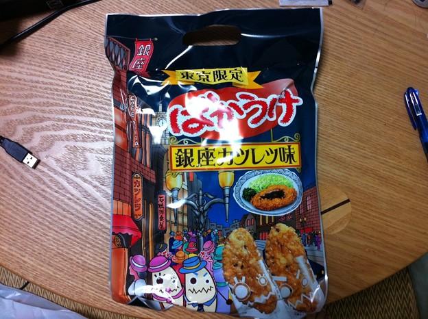 20111103 ばかうけ 銀座カツレツ味