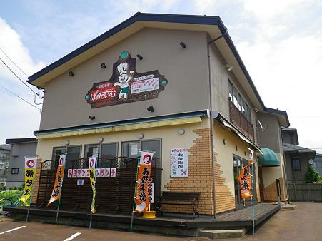 2nd ぱすたいむ 高田店