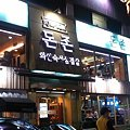 Photos: FT全員で来た焼き肉店トン...