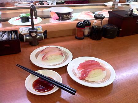 魚べい札幌栄通店