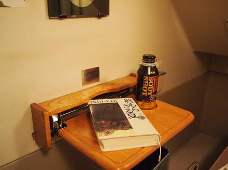 B寝台個室2