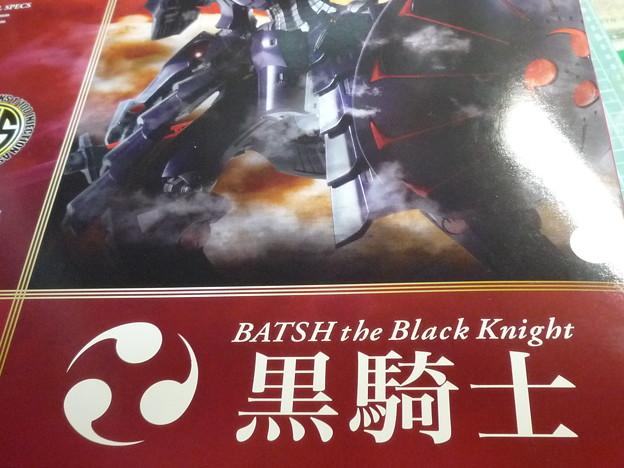 黒騎士_001