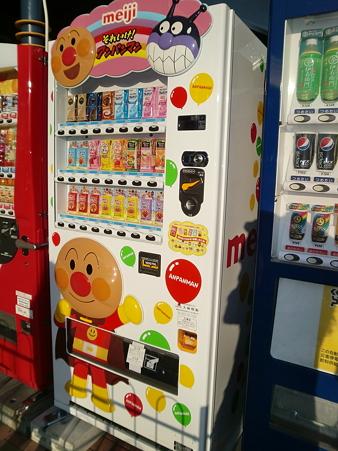 アンパンマンの自販機