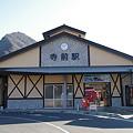 s9827_寺前駅_兵庫県_JR西日本