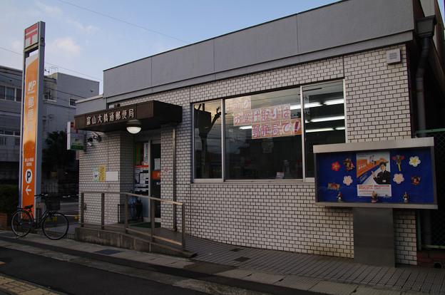 s3913_富山大橋通郵便局_富山県富山市