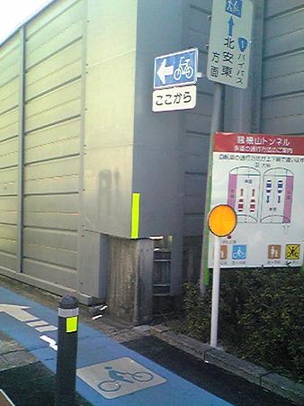 日本でまだここにしか無いらしい、自転車の一方通行の標識。朝ここ通...